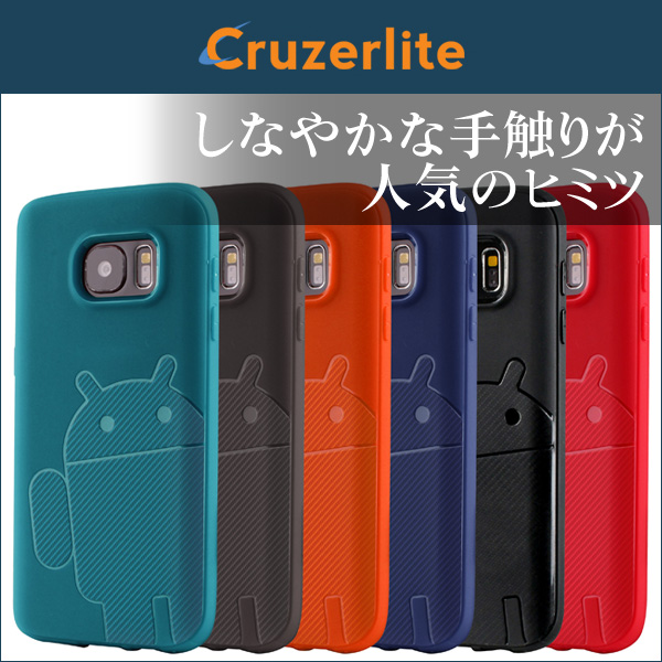 Cruzerlite Androidify A2 TPUケース for Galaxy S7 edge SC-02H / SCV33