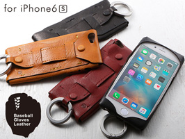 Baseball Gloves Leather Case for iPhone 6s / 6
