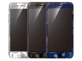 Hybrid Glass Screen Protector 3D カモフラージュカラー for iPhone 8 / iPhone 7