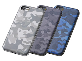 HYBRID Case UNIO Soft Leather Camouflage for iPhone 8 / iPhone 7