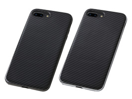 HYBRID Case UNIO Kevlar for iPhone 8 Plus / iPhone 7 Plus