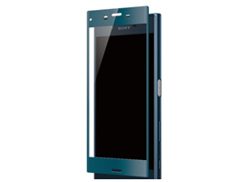 Hybrid 3D Glass Screen Protector Dragontrail X for Xperia XZ SO-01J / SOV34(フォレストブルー)