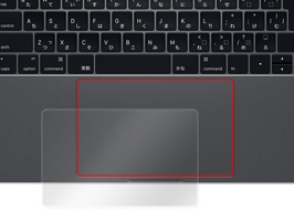OverLay Protector for トラックパッド MacBook Pro 13インチ(Late 2016)