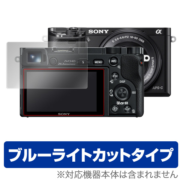 OverLay Eye Protector for α6500 /α6000
