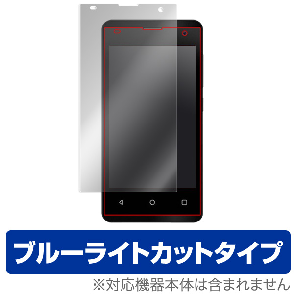 OverLay Eye Protector for gooのスマホ g06