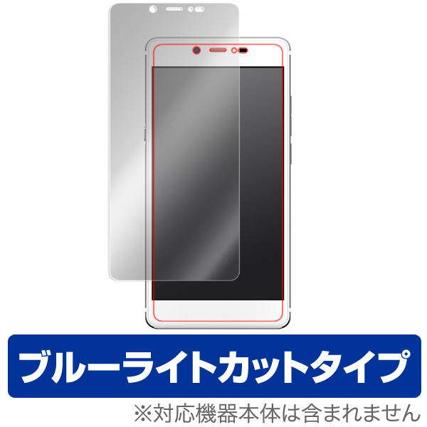 OverLay Eye Protector for gooのスマホ g07+ / g07