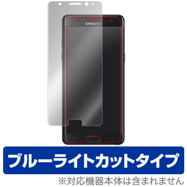 OverLay Eye Protector for Galaxy Note FE / Note 7 表面用保護シート