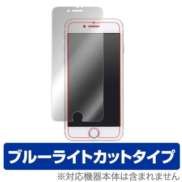 OverLay Eye Protector for iPhone 7 表面用保護シート