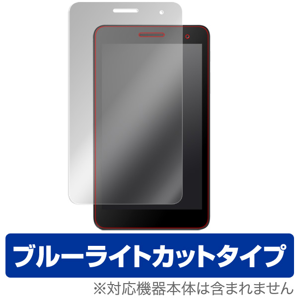 OverLay Eye Protector for MediaPad T1 7.0 LTE