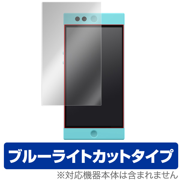 OverLay Eye Protector for Nextbit Robin