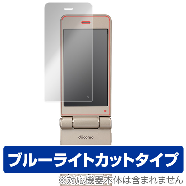 OverLay Eye Protector for SoftBank AQUOSケータイ2 601SH / Y!mobile AQUOSケータイ2 602SH / AQUOS ケータイ SH-01J 液晶面保護シート