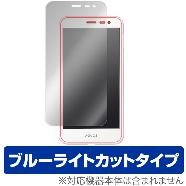 OverLay Eye Protector for AQUOS U SHV35 表面用保護シート