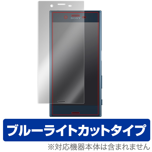 OverLay Eye Protector for Xperia XZs SO-03J / SOV35 / Xperia XZ SO-01J / SOV34 表面用保護シート