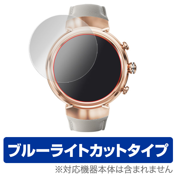 OverLay Eye Protector for ASUS ZenWatch 3 (WI503Q) (2枚組)