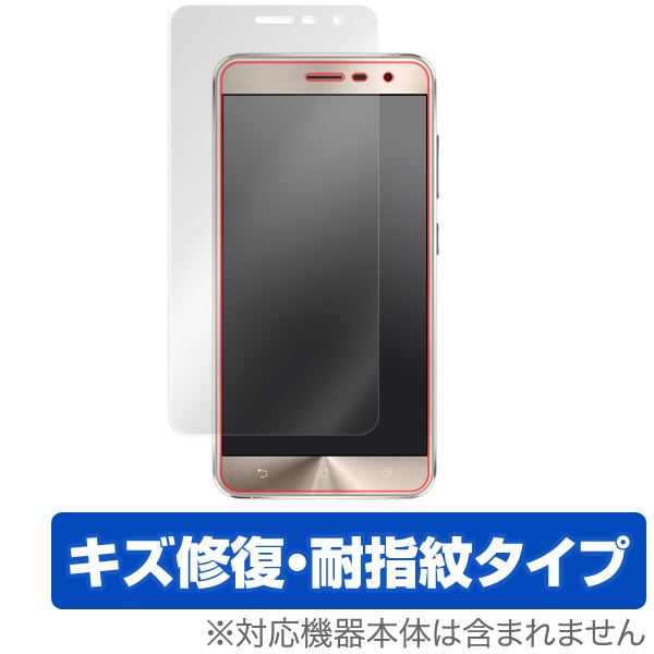 OverLay Magic for ASUS ZenFone 3 ZE552KL 表面用保護シート