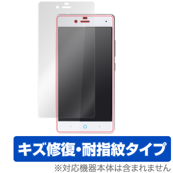 OverLay Magic for ZTE BLADE E01 表面用保護シート