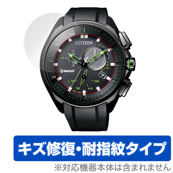 OverLay Magic for CITIZEN エコ・ドライブ Bluetooth BZ1025-02E (2枚組)