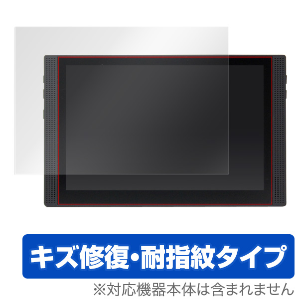 OverLay Magic for Diginnos モバイルモニター DG-NP09D
