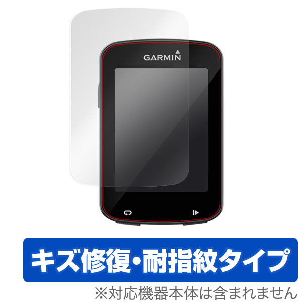 OverLay Magic for GARMIN Edge 820 (2枚組)