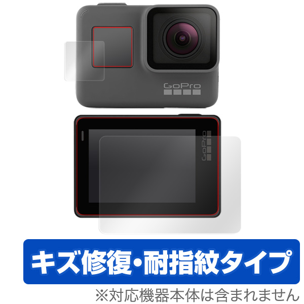OverLay Magic for GoPro HERO7 Black / HERO6 / GoPro HERO5 『メイン・サブ用セット』