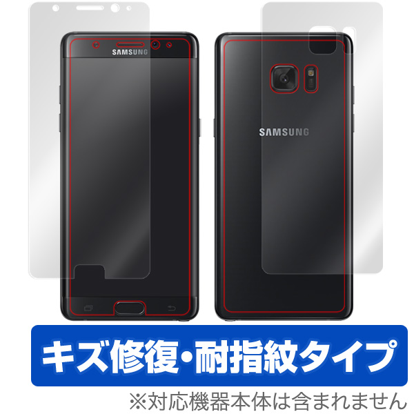 OverLay Magic for Galaxy Note FE / Note 7 『表・裏両面セット』
