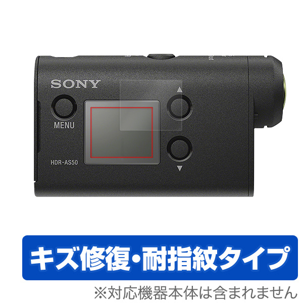 OverLay Magic for SONY アクションカム FDR-X3000 / HDR-AS300 / HDR-AS50 (2枚組)