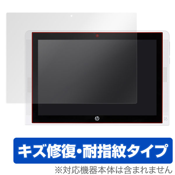 OverLay Magic for HP Pavilion x2 10-n100シリーズ