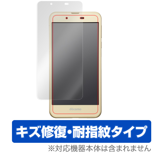 OverLay Magic for AQUOS L2 / AQUOS EVER SH-02J / AQUOS U SHV37 / AQUOS L / AQUOS SH-M04 / Disney Mobile on docomo DM-01J