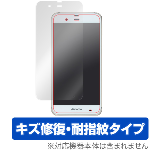 OverLay Magic for AQUOS ZETA SH-04H / AQUOS SERIE SHV34 / AQUOS Xx3