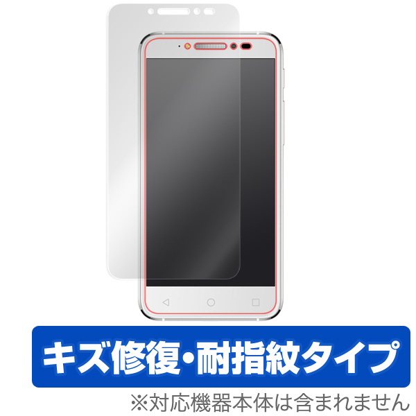 OverLay Magic for ALCATEL SHINE LITE 表面用保護シート