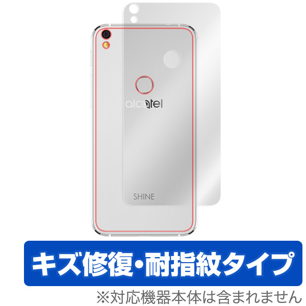 OverLay Magic for ALCATEL SHINE LITE 背面用保護シート