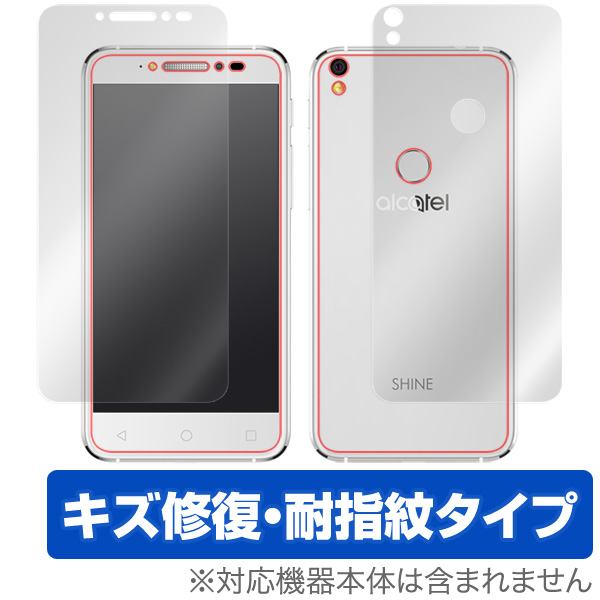 OverLay Magic for ALCATEL SHINE LITE 『表面・背面セット』