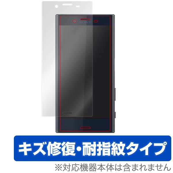 OverLay Magic for Xperia X Compact SO-02J 表面用保護シート