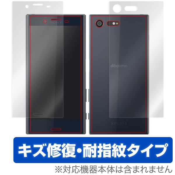 OverLay Magic for Xperia X Compact SO-02J 『表・裏両面セット』
