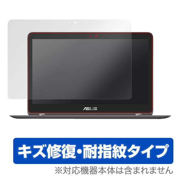 OverLay Magic for ASUS ZenBook Flip UX360UA-6500