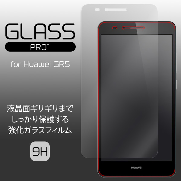 GLASS PRO+ Premium Tempered Glass Screen Protection for Huawei GR5