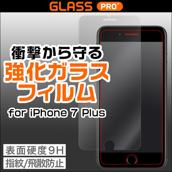 GLASS PRO+ Premium Tempered Glass Screen Protection for iPhone 7 Plus