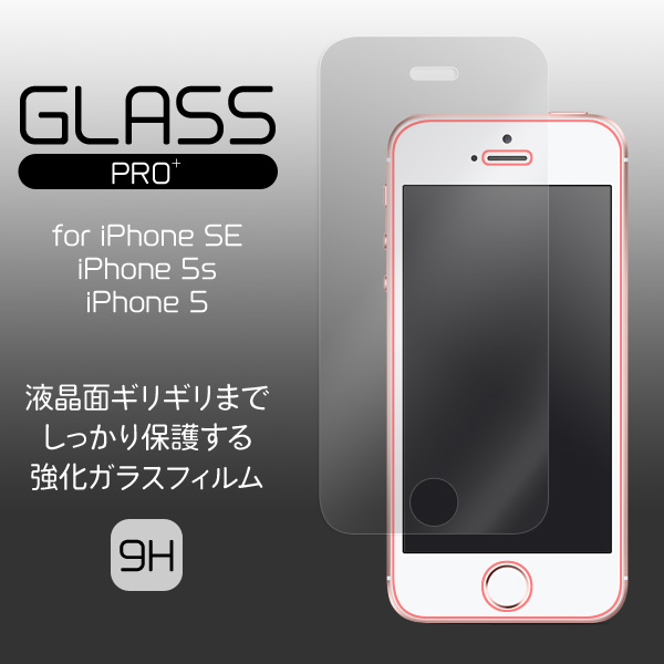 GLASS PRO+ Premium Tempered Glass Screen Protection for iPhone SE / 5s / 5