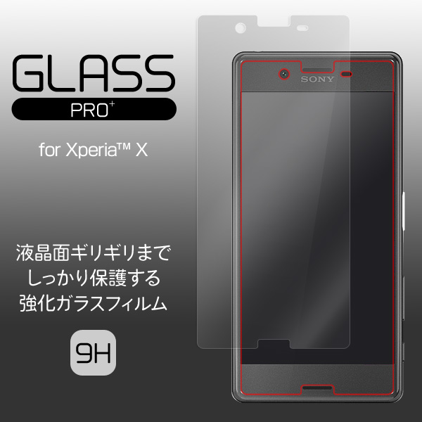 GLASS PRO+ Premium Tempered Glass Screen Protection for Xperia X