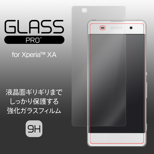 GLASS PRO+ Premium Tempered Glass Screen Protection for Xperia XA