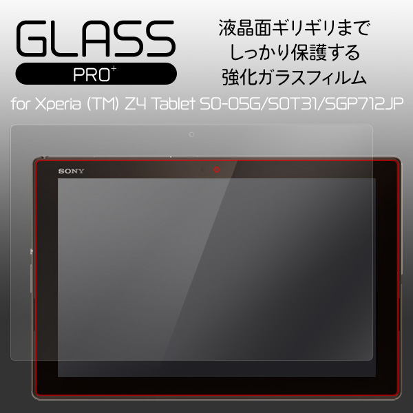 GLASS PRO+ Premium Tempered Glass Screen Protection for Xperia (TM) Z4 Tablet SO-05G/SOT31/SGP712JP