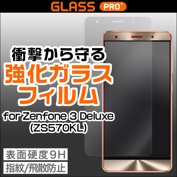 GLASS PRO+ Premium Tempered Glass Screen Protection for Zenfone 3 Deluxe (ZS570KL)