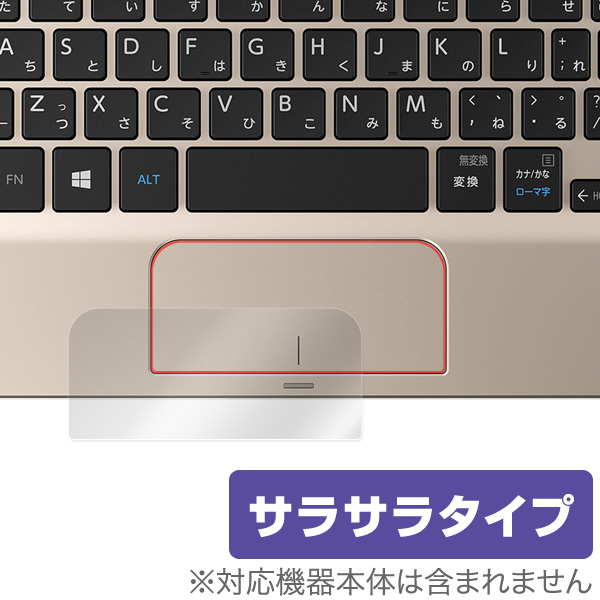 OverLay Protector for トラックパッド dynabook N29/T