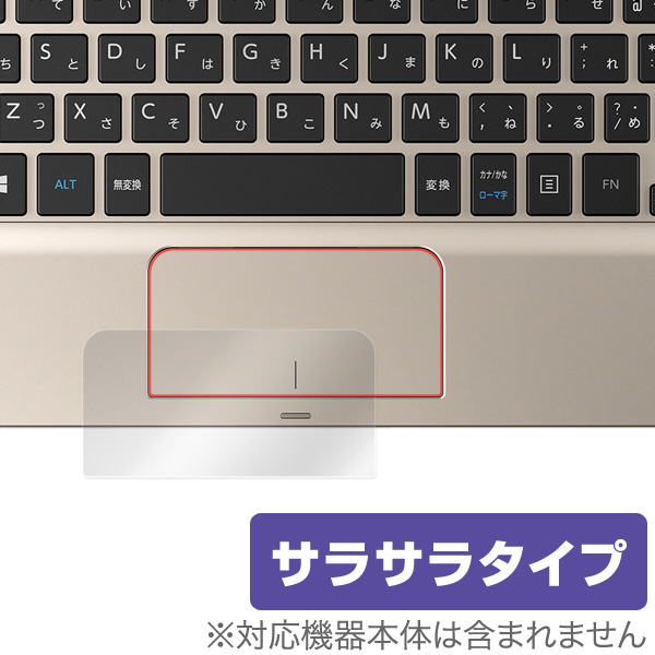 OverLay Protector for トラックパッド dynabook N40/T