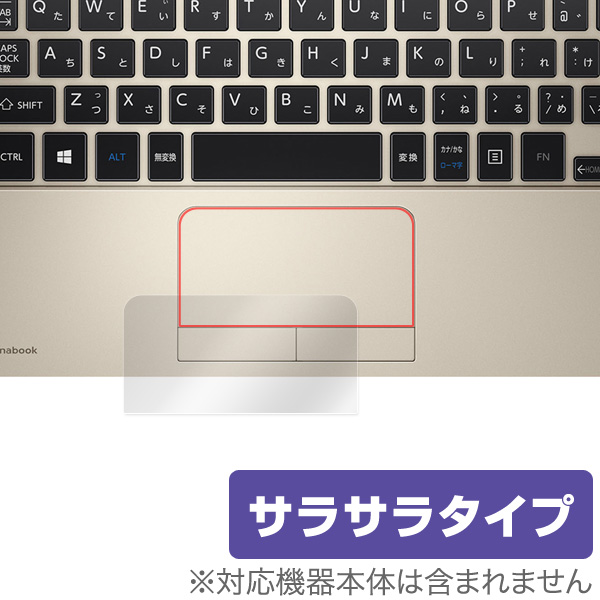 OverLay Protector for トラックパッド dynabook N61/T / dynabook N51/T