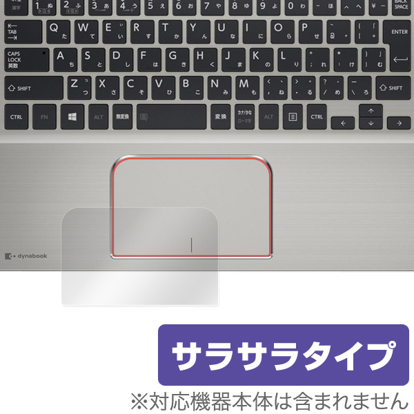 OverLay Protector for トラックパッド dynabook T95/T / dynabook T75/U / dynabook T55/U / dynabook T45/U / dynabook T67/U / dynabook T54/T