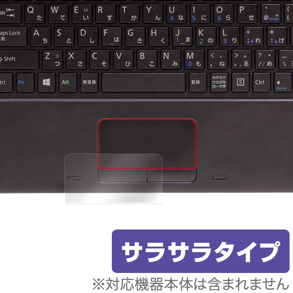 OverLay Protector for トラックパッド arrows Tab RH77/X