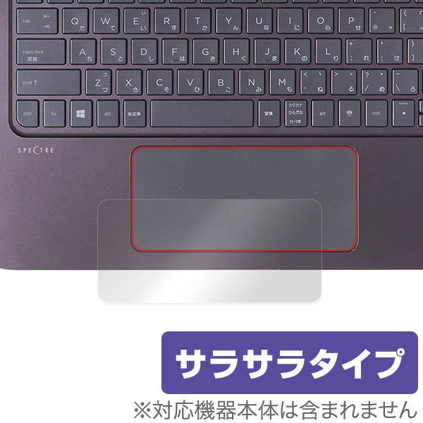 OverLay Protector for トラックパッド HP Spectre 13-4100 x360 Limited Edition