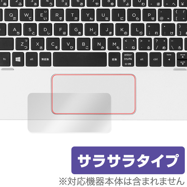 OverLay Protector for トラックパッド HP Pavilion x2 10-n100シリーズ
