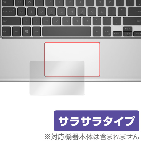 OverLay Protector for トラックパッド DELL Inspiron 13 7000シリーズ 2 in 1 (2015年モデル)